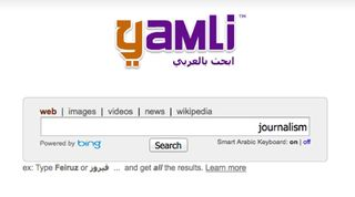 Yamli-jpg